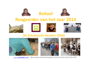 Bokaal DSR