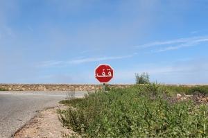 marokko reisverhaal