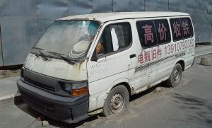133Toyota_HiAce_H100_01_China_2015-04-16