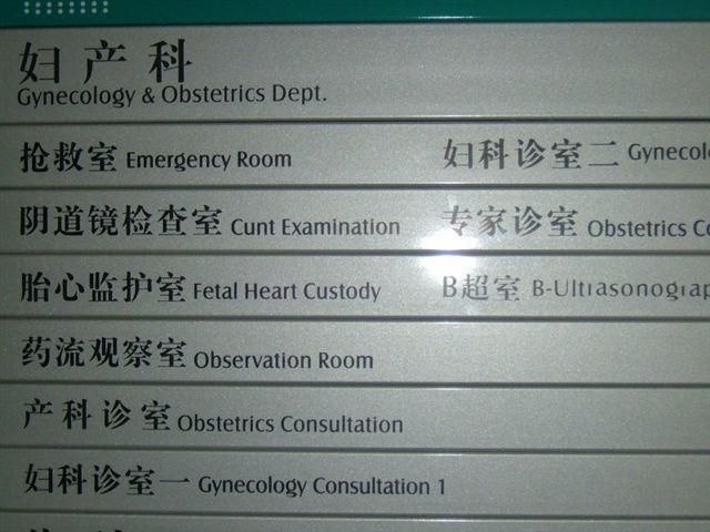 16hospital
