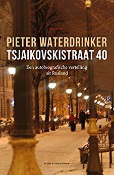 190128pieterwaterdrinker